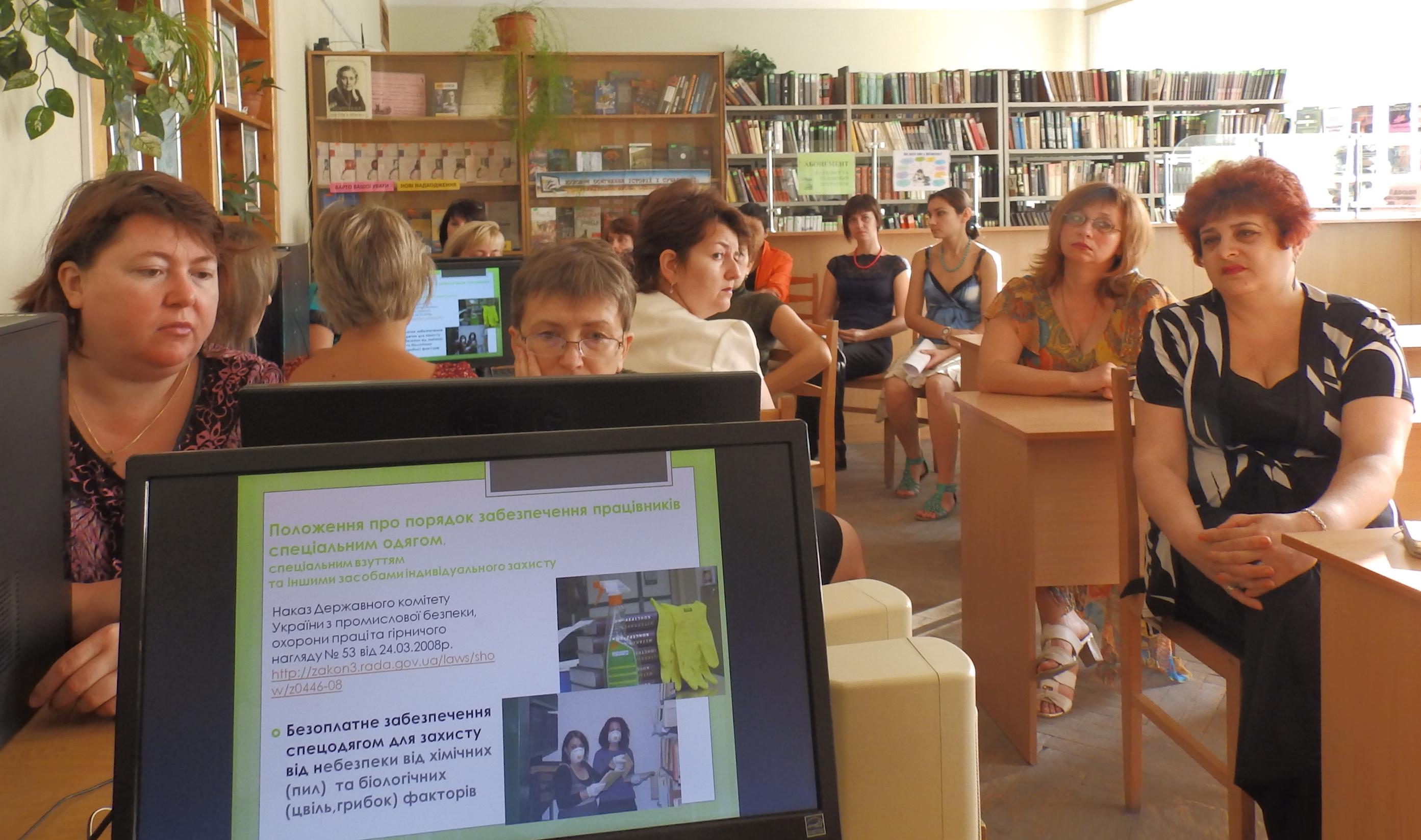 sanitarnyj_den_u_bibliotetsi