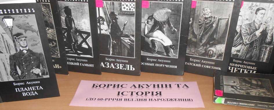 knyzhkova_vystavka