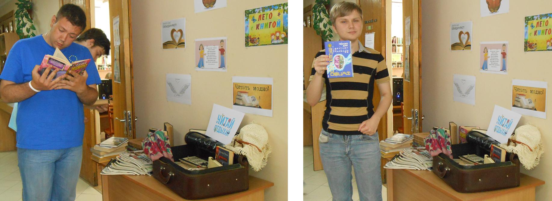 lito_z_knygoiu