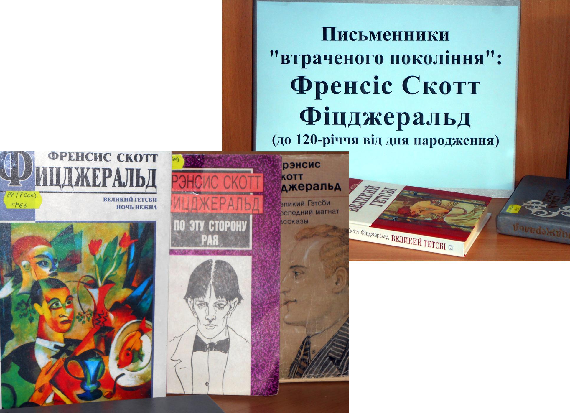 knyzhkovi_vystavky