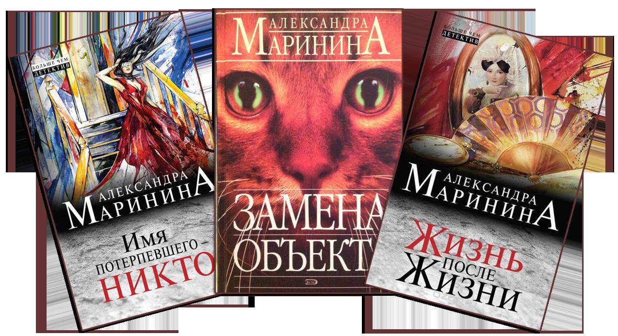 maistry_detektyviv