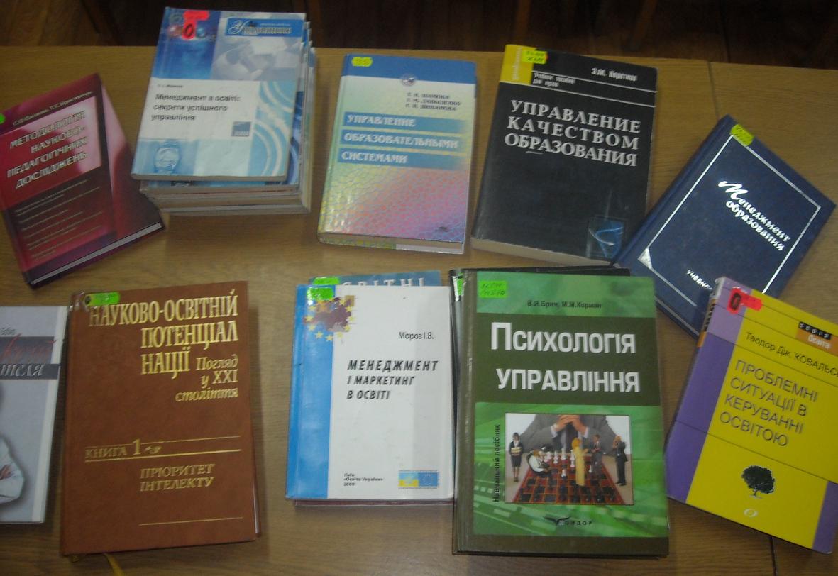 Informatsiino-bibliohrafichni zaniattia