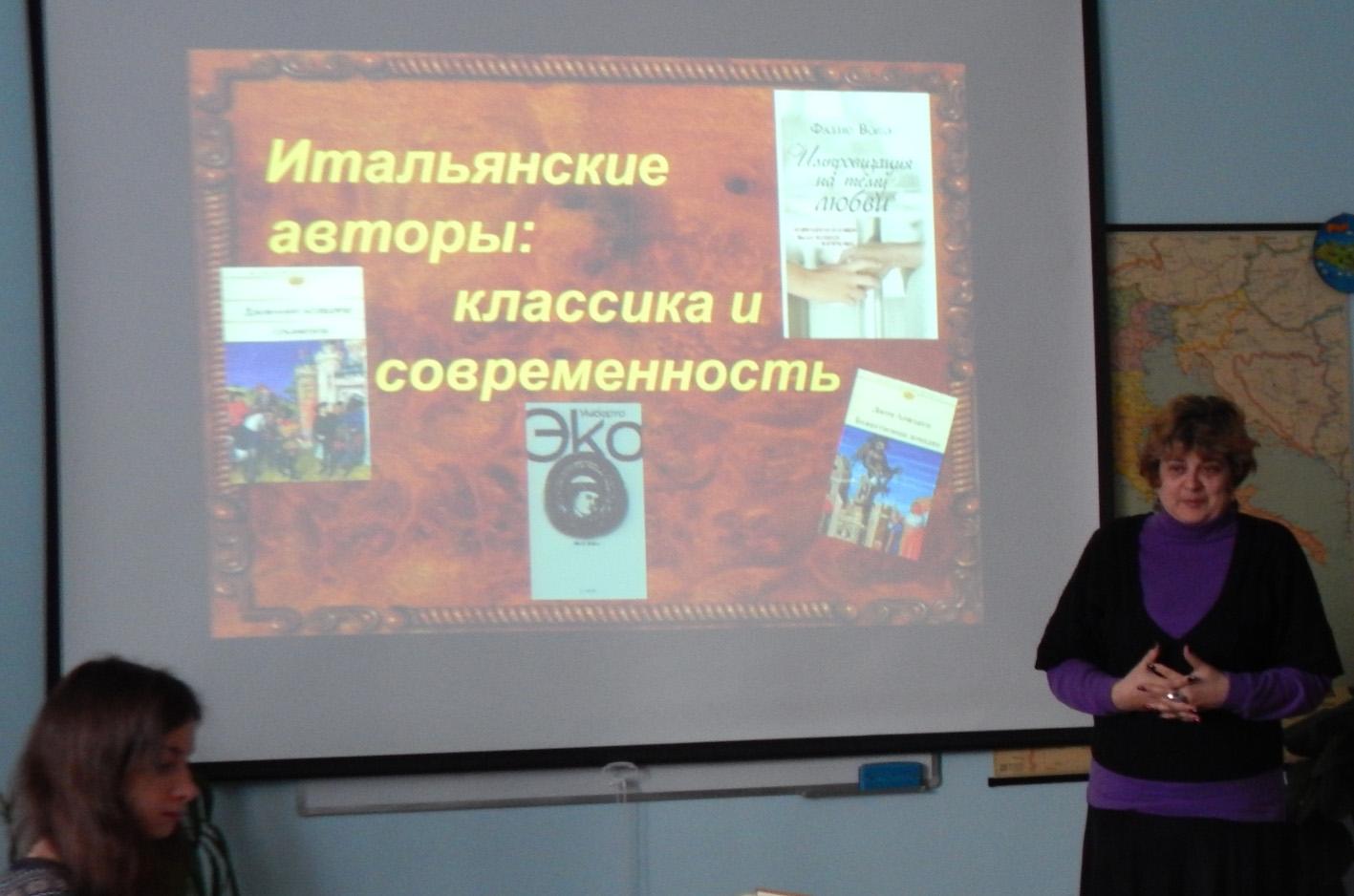 hodyna_tsikavykh_povidomlen