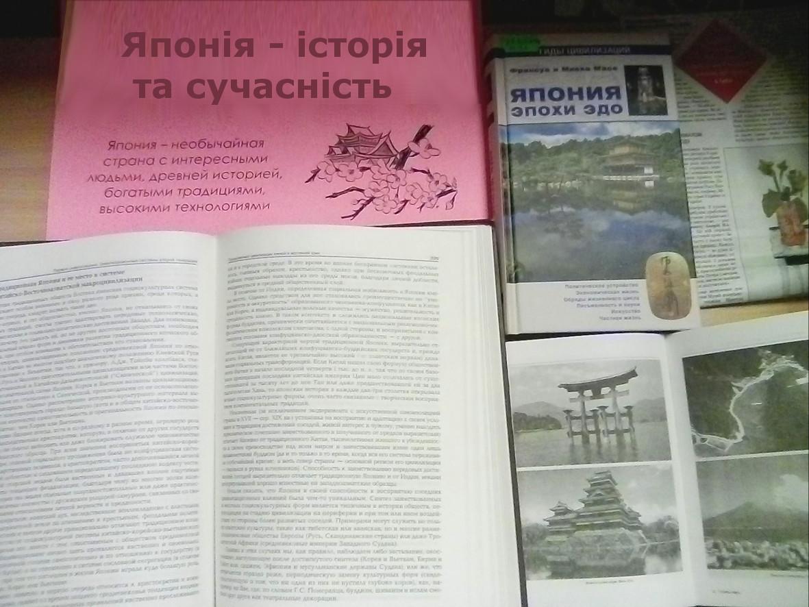 vystavka_yaponyia