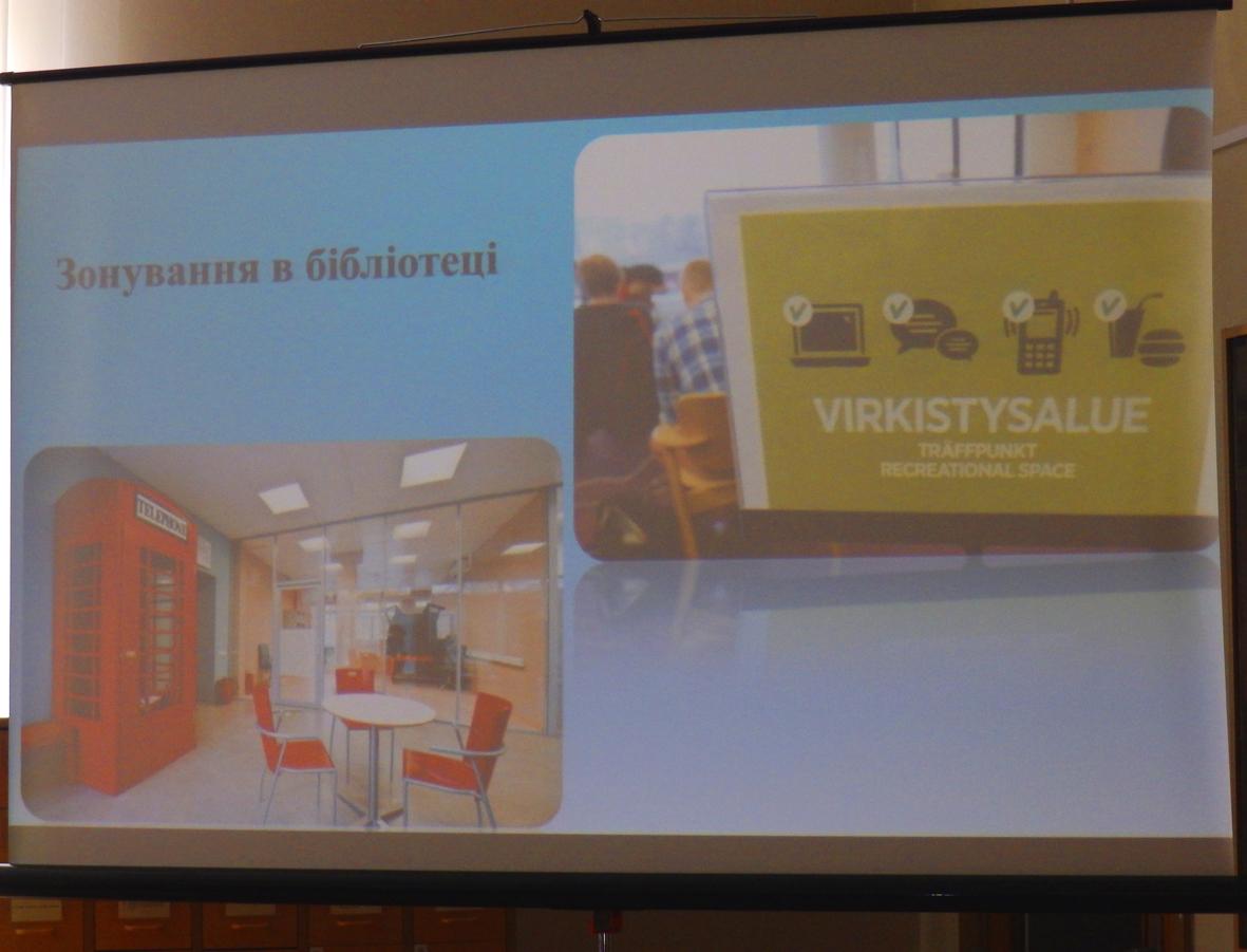 slaid_prezentatsyy
