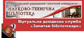 virt_dov_PDTU