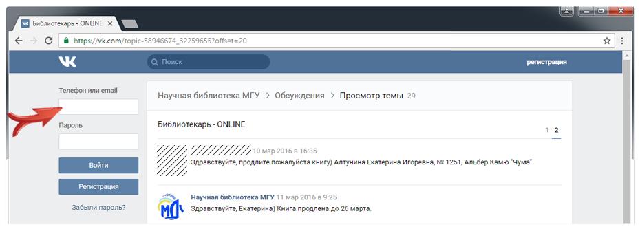 bibliotekar_on-line5