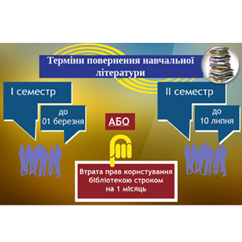 infografika_anl