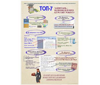 infografika_chz3